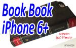 twelve south bookbook first looklook